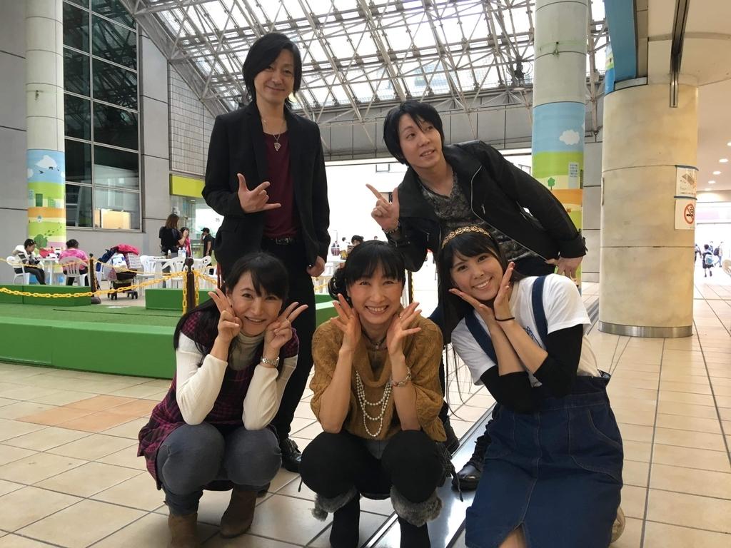 f:id:KizunaKiraKira:20181208070107j:plain