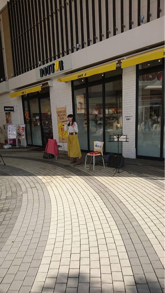 f:id:KizunaKiraKira:20181212083811j:image