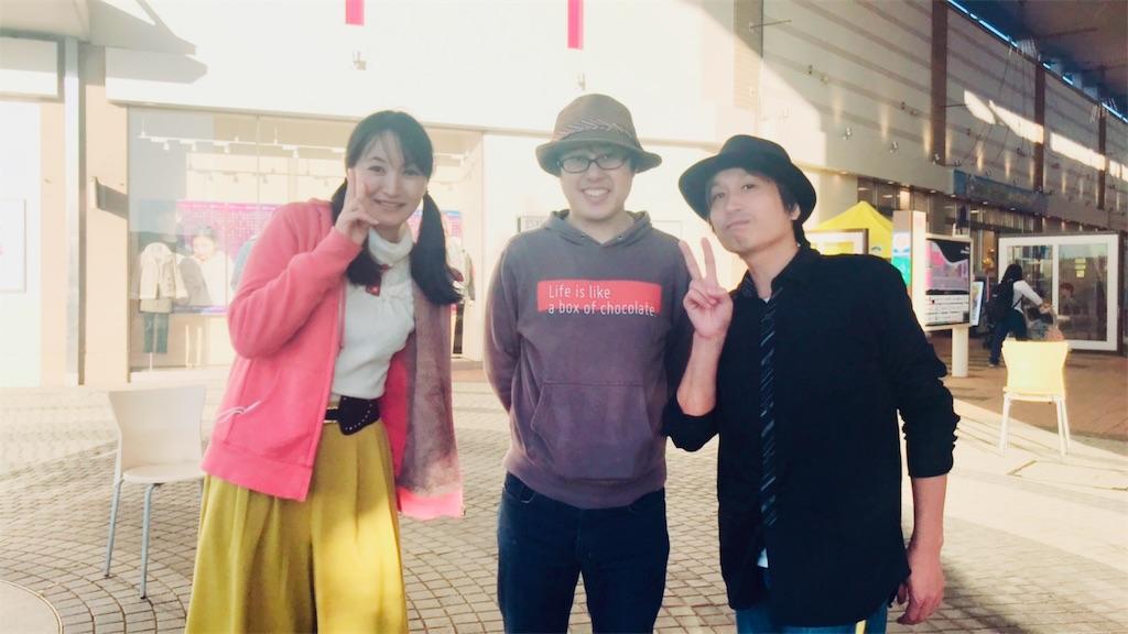 f:id:KizunaKiraKira:20181212083824j:image