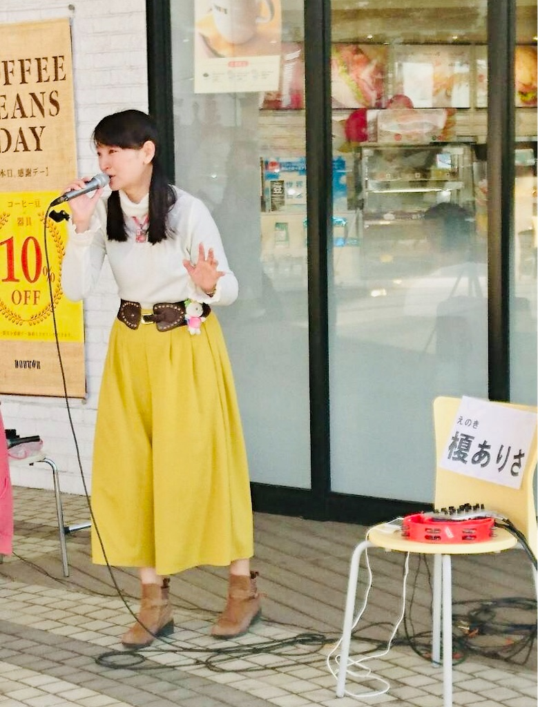 f:id:KizunaKiraKira:20181212083828j:image