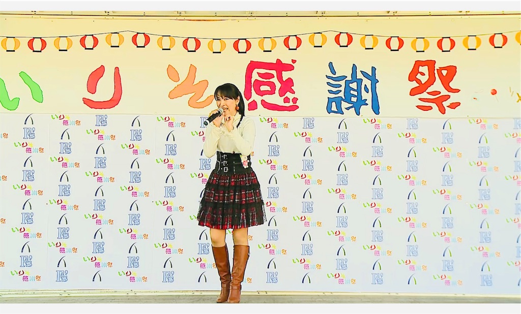 f:id:KizunaKiraKira:20181212084518j:image