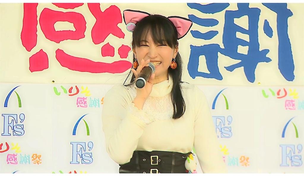 f:id:KizunaKiraKira:20181212084627j:image