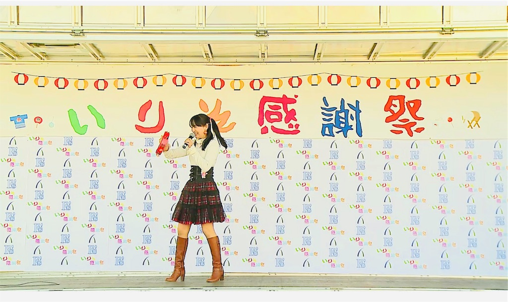 f:id:KizunaKiraKira:20181212084637j:image