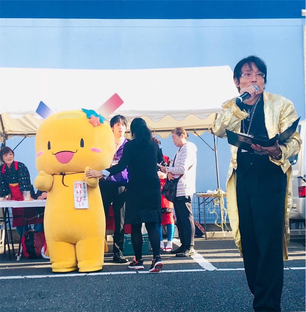 f:id:KizunaKiraKira:20181212084640j:image