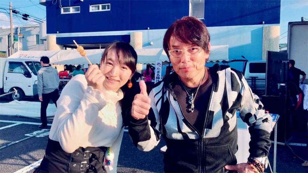f:id:KizunaKiraKira:20181212084644j:image