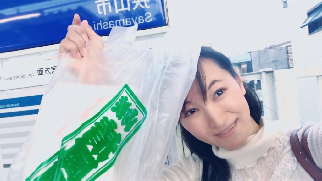 f:id:KizunaKiraKira:20181212084656j:image