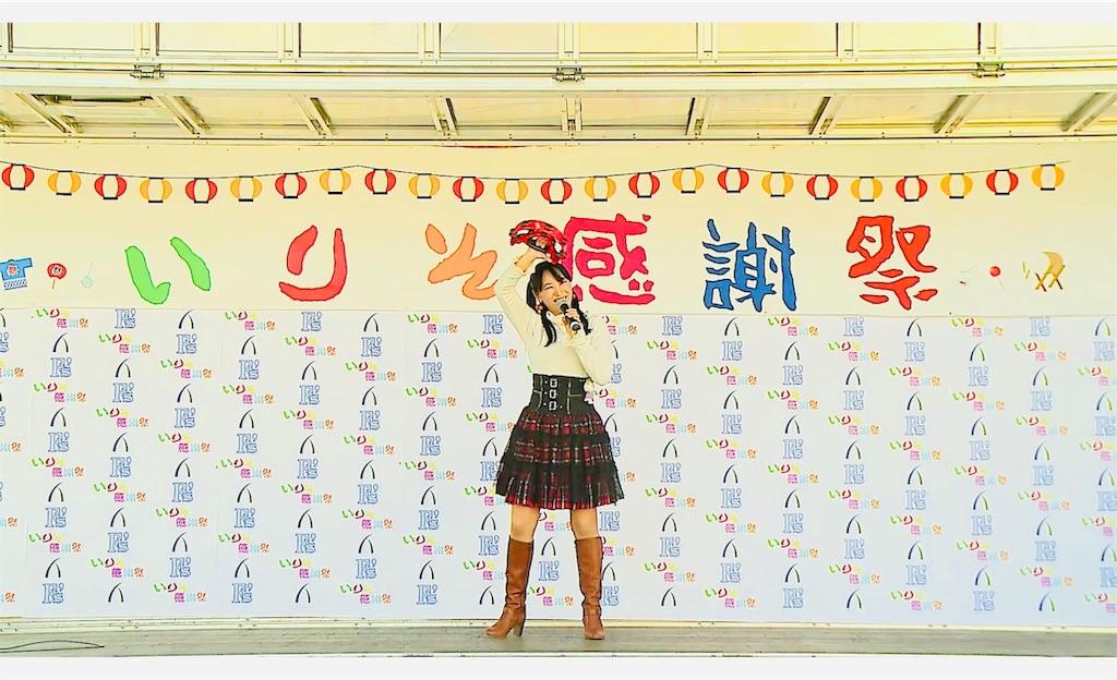 f:id:KizunaKiraKira:20181212084701j:image
