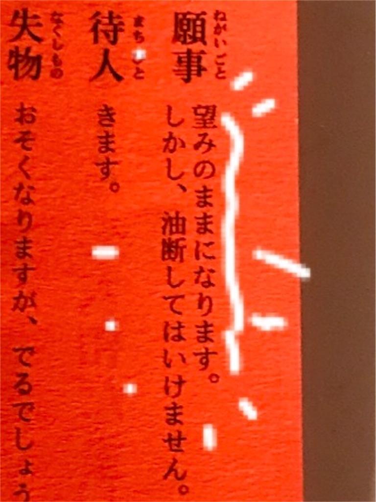 f:id:KizunaKiraKira:20190101232003j:image