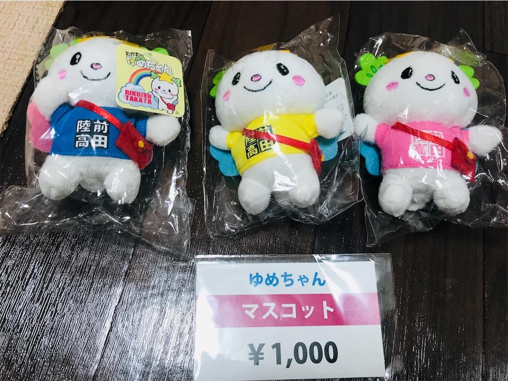 f:id:KizunaKiraKira:20190110032841j:image