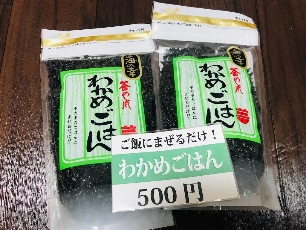 f:id:KizunaKiraKira:20190110032936j:image
