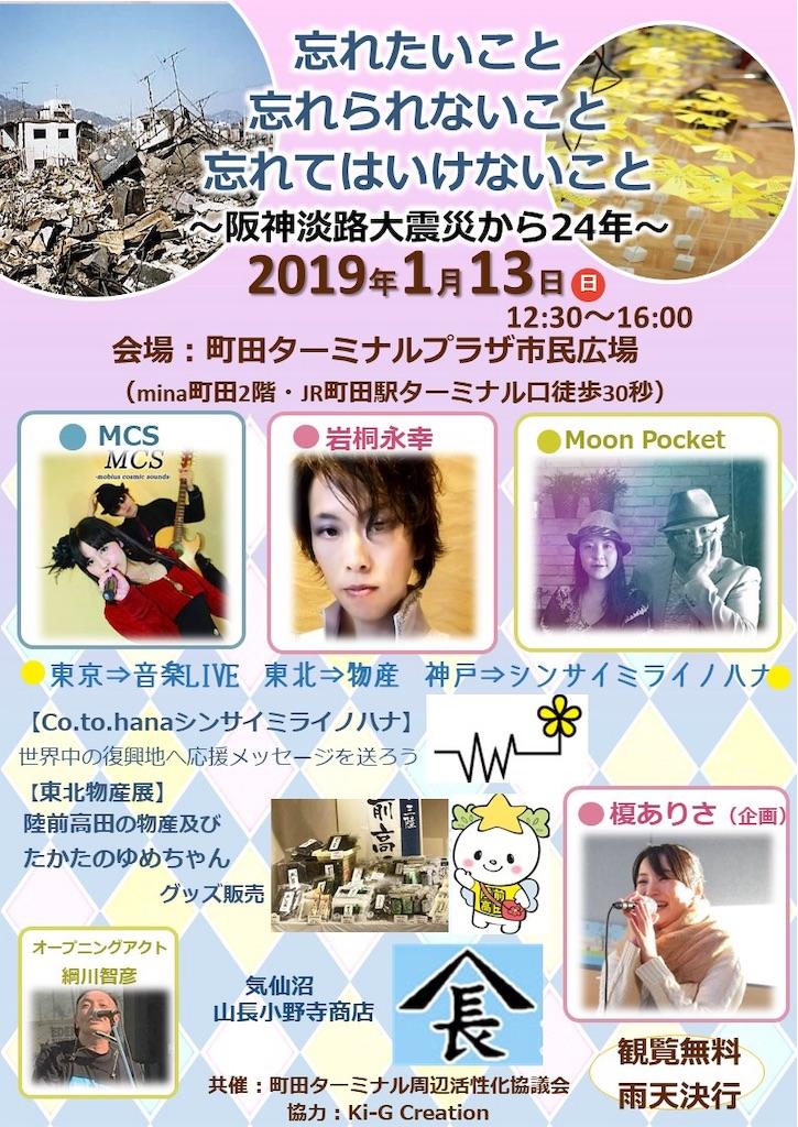 f:id:KizunaKiraKira:20190110033006j:plain