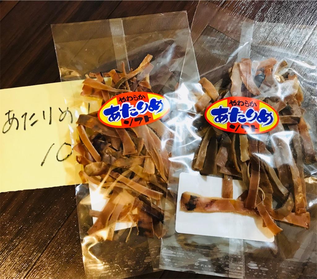 f:id:KizunaKiraKira:20190113010158j:image