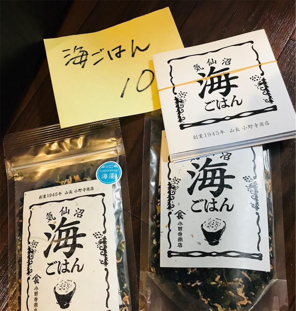f:id:KizunaKiraKira:20190113010204j:image