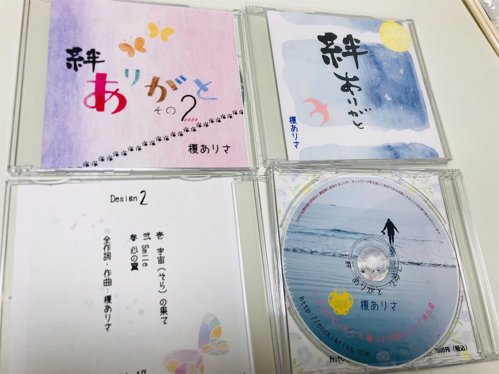 f:id:KizunaKiraKira:20190113013820j:image