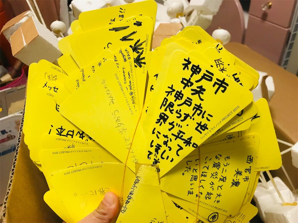 f:id:KizunaKiraKira:20190113015035j:image