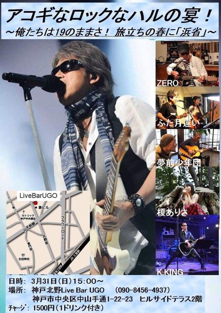 f:id:KizunaKiraKira:20190303223737j:plain