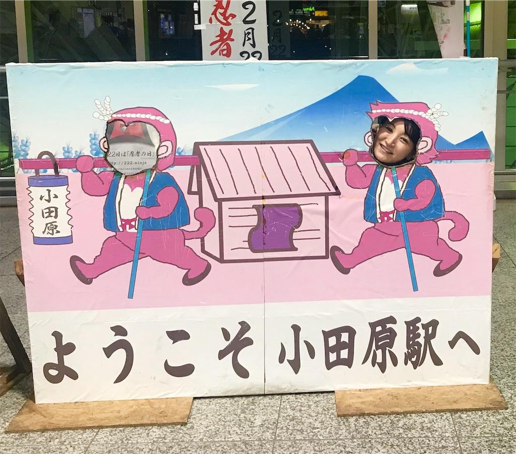 f:id:KizunaKiraKira:20190304040043j:image