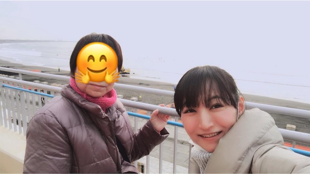 f:id:KizunaKiraKira:20190304042015j:image