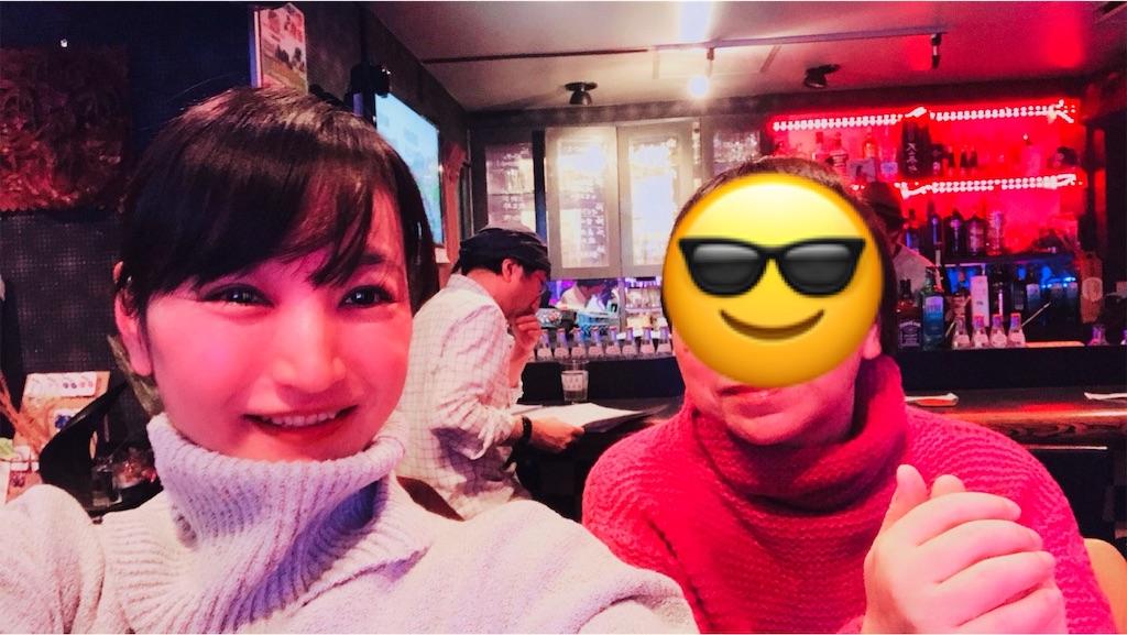 f:id:KizunaKiraKira:20190304042025j:image