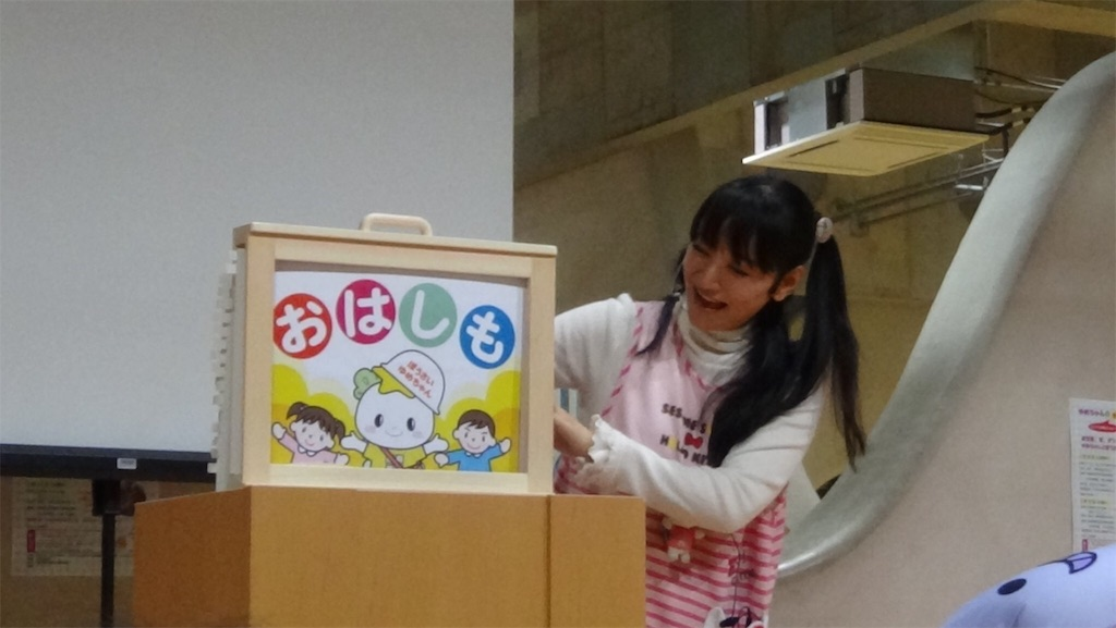 f:id:KizunaKiraKira:20190314084814j:image