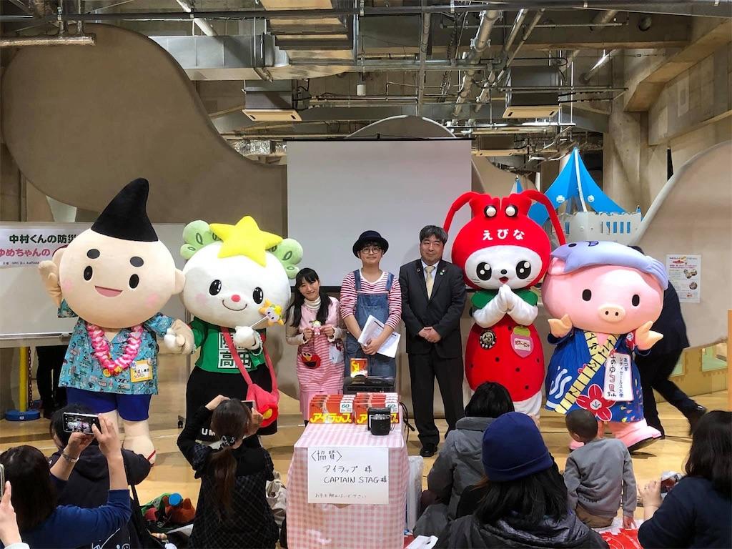 f:id:KizunaKiraKira:20190314084822j:image