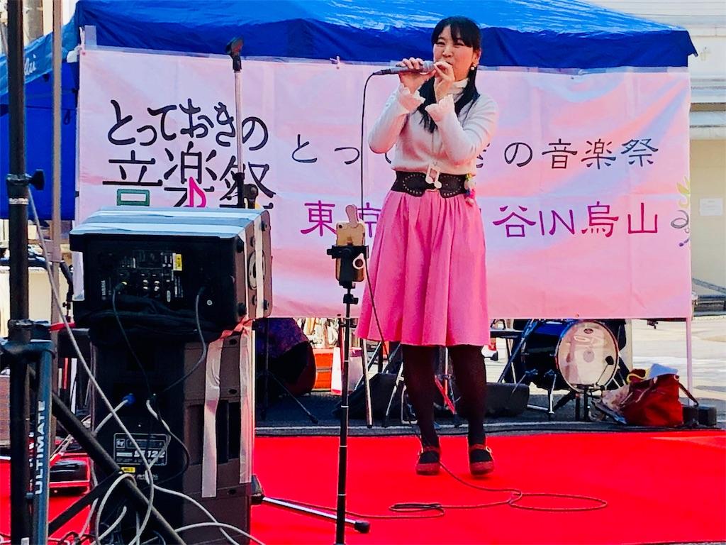 f:id:KizunaKiraKira:20190320073537j:image