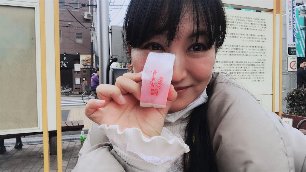 f:id:KizunaKiraKira:20190320073611j:image
