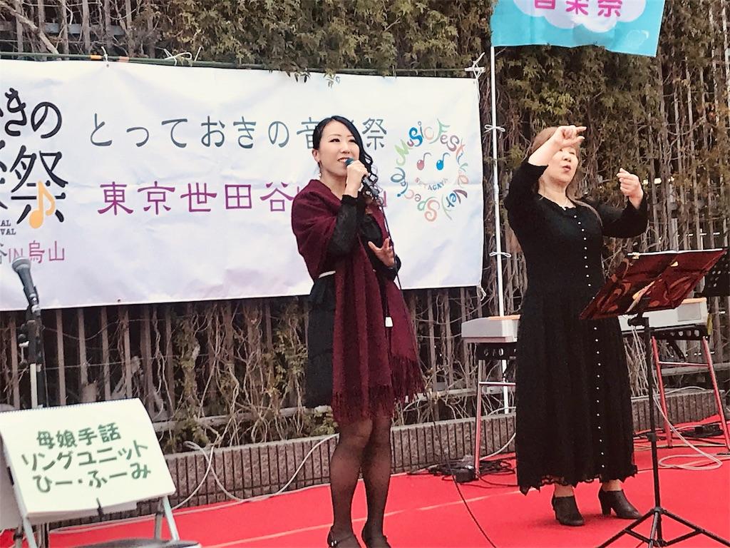 f:id:KizunaKiraKira:20190320073627j:image