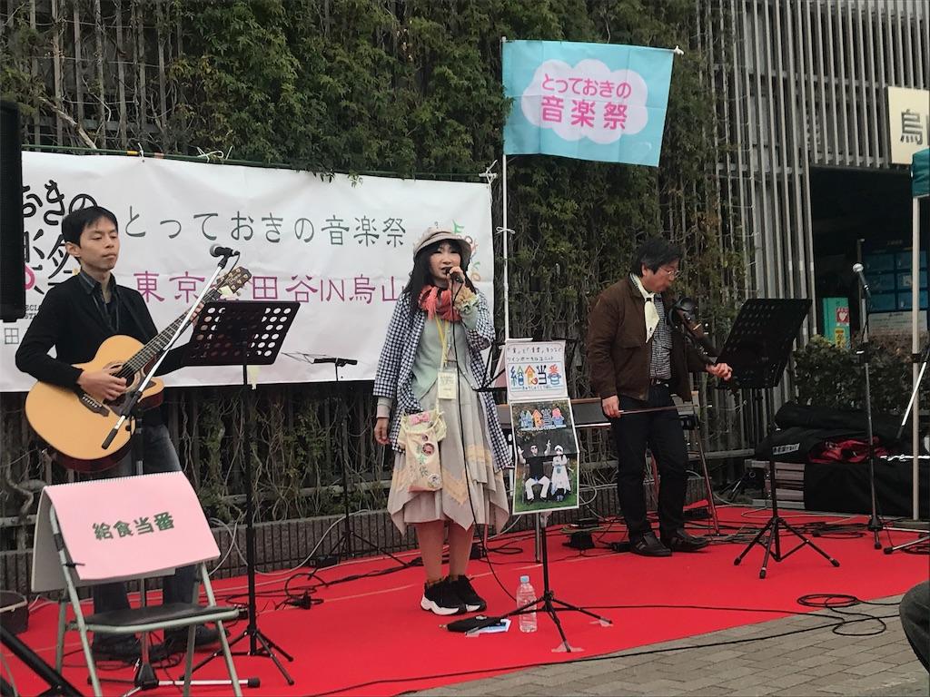 f:id:KizunaKiraKira:20190320073631j:image