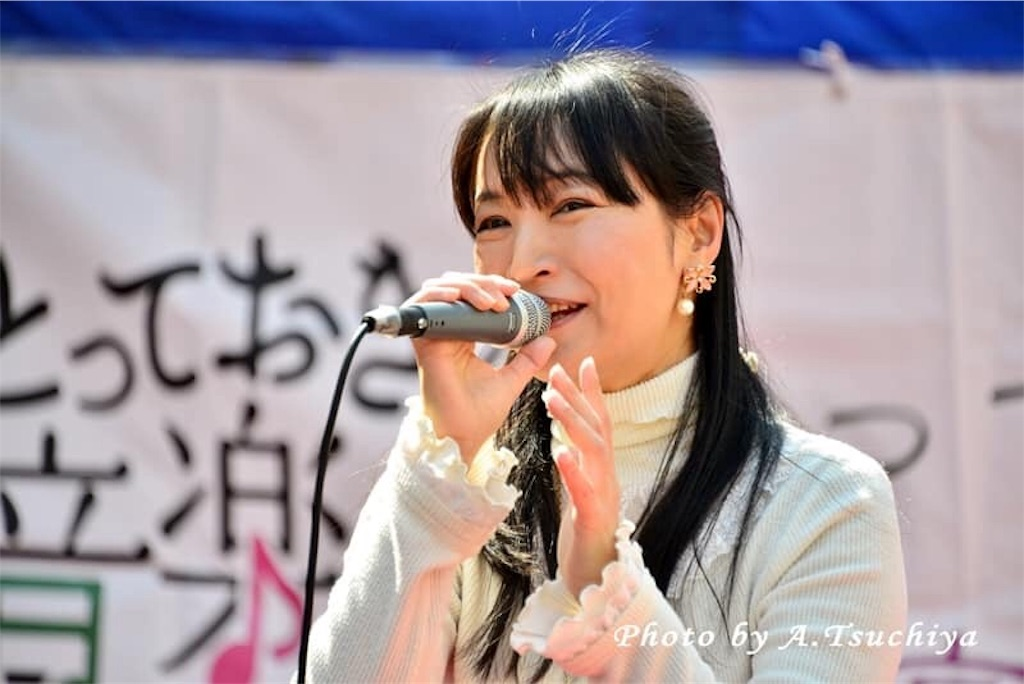 f:id:KizunaKiraKira:20190320073635j:image