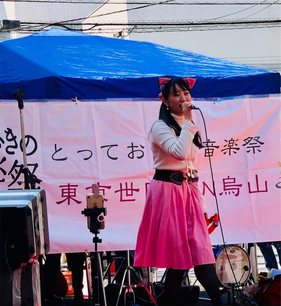 f:id:KizunaKiraKira:20190320073656j:image