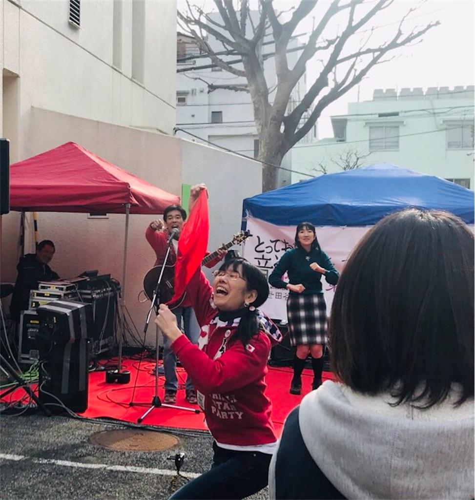 f:id:KizunaKiraKira:20190320073704j:image