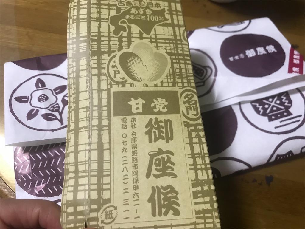 f:id:KizunaKiraKira:20190405012740j:image