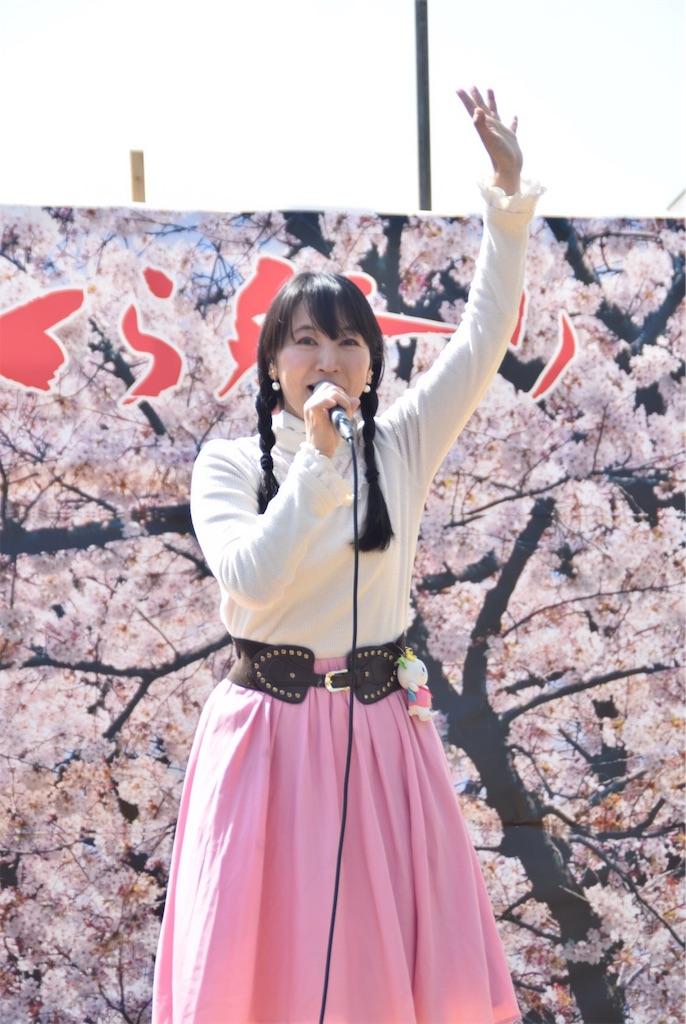 f:id:KizunaKiraKira:20190417083947j:image