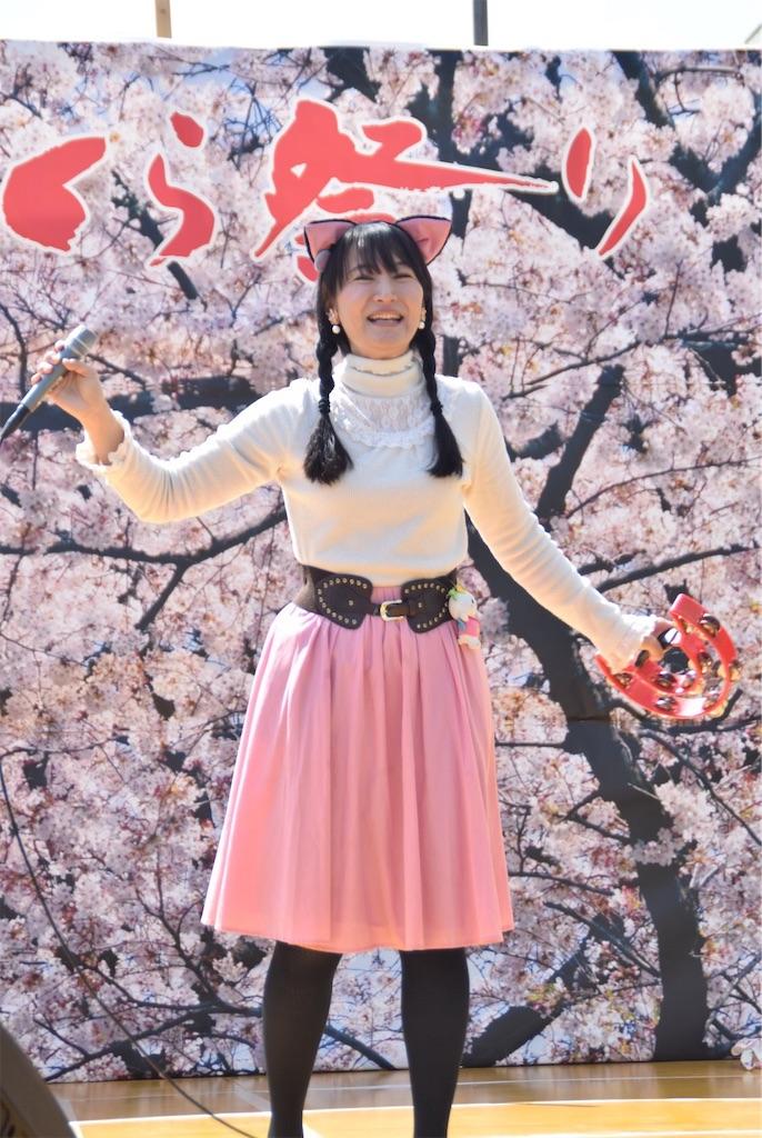 f:id:KizunaKiraKira:20190417084011j:image