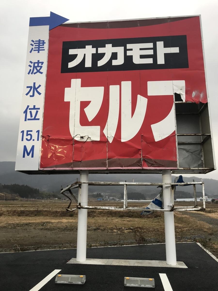 f:id:KizunaKiraKira:20190420085044j:plain