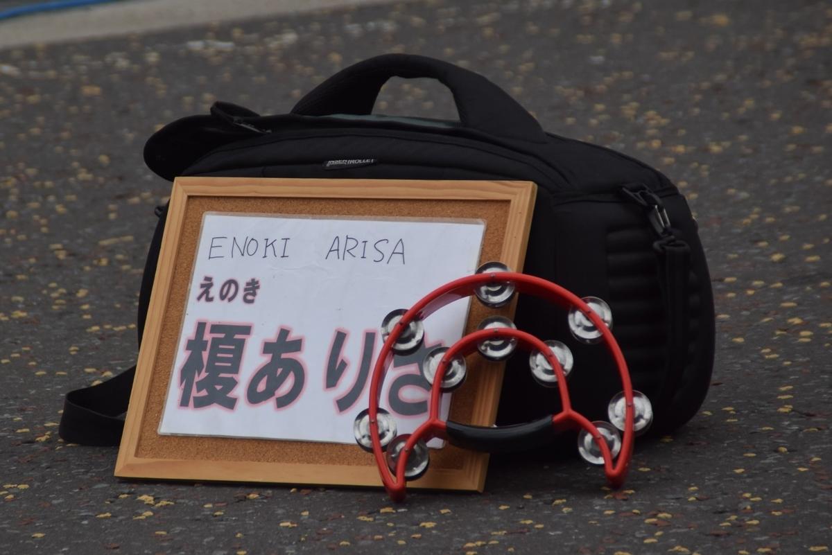 f:id:KizunaKiraKira:20190606063943j:plain