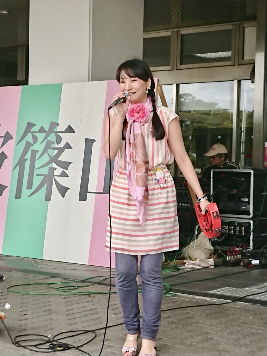 f:id:KizunaKiraKira:20190606064755j:plain