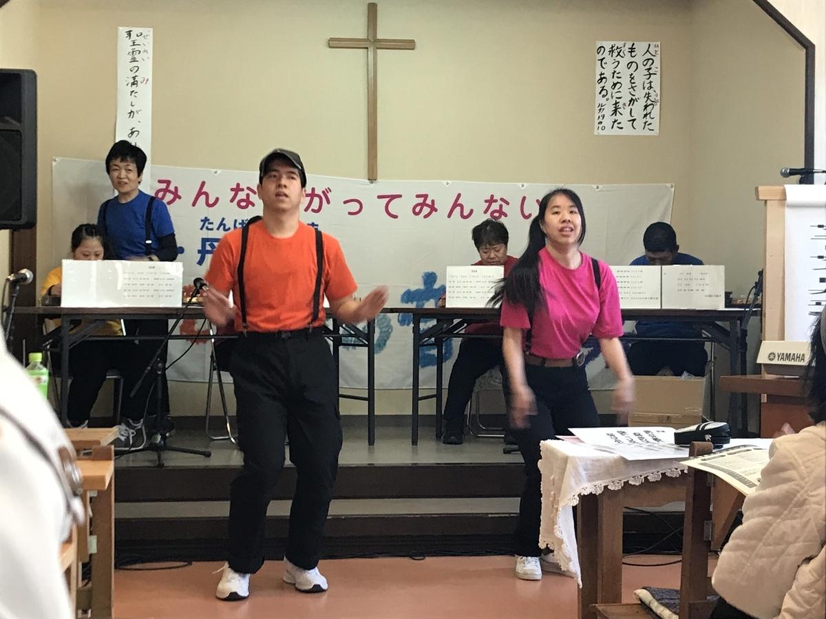 f:id:KizunaKiraKira:20190606064843j:plain
