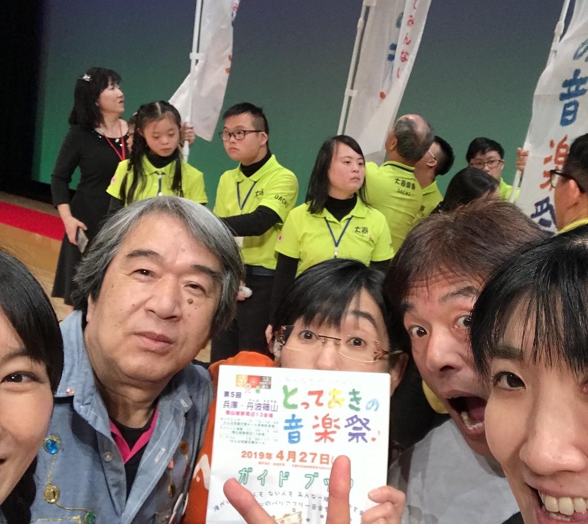 f:id:KizunaKiraKira:20190606065014j:plain