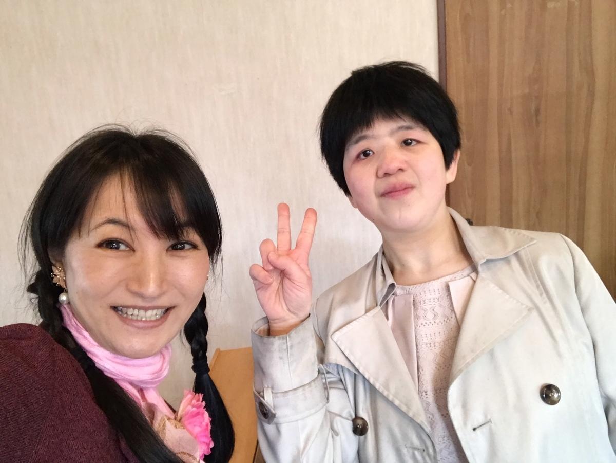 f:id:KizunaKiraKira:20190606065017j:plain