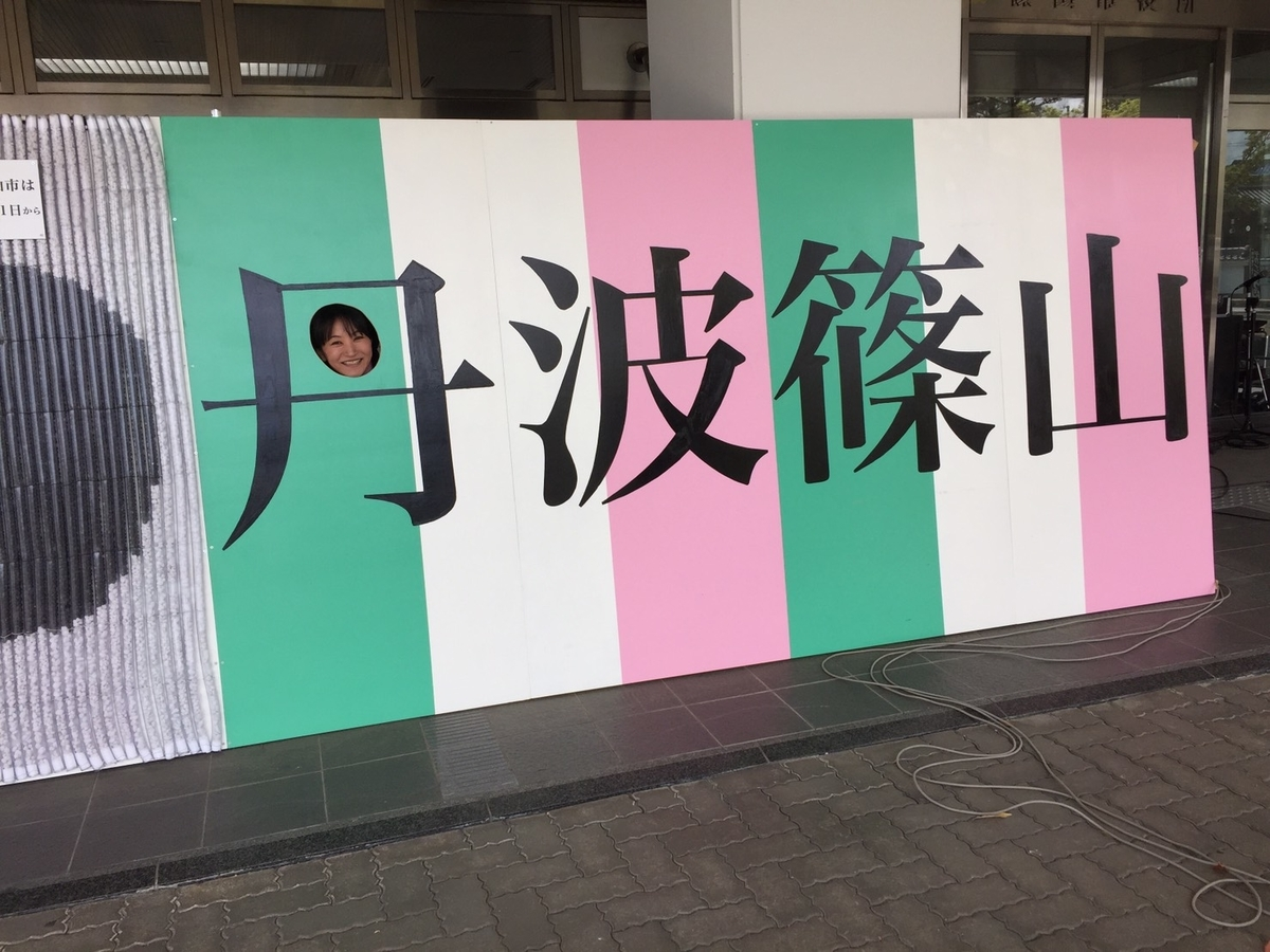 f:id:KizunaKiraKira:20190606065035j:plain