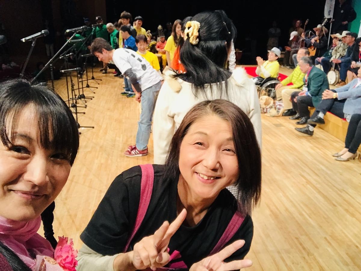 f:id:KizunaKiraKira:20190606065151j:plain