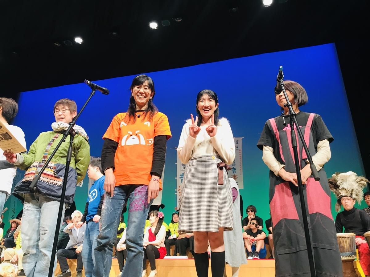 f:id:KizunaKiraKira:20190606065203j:plain
