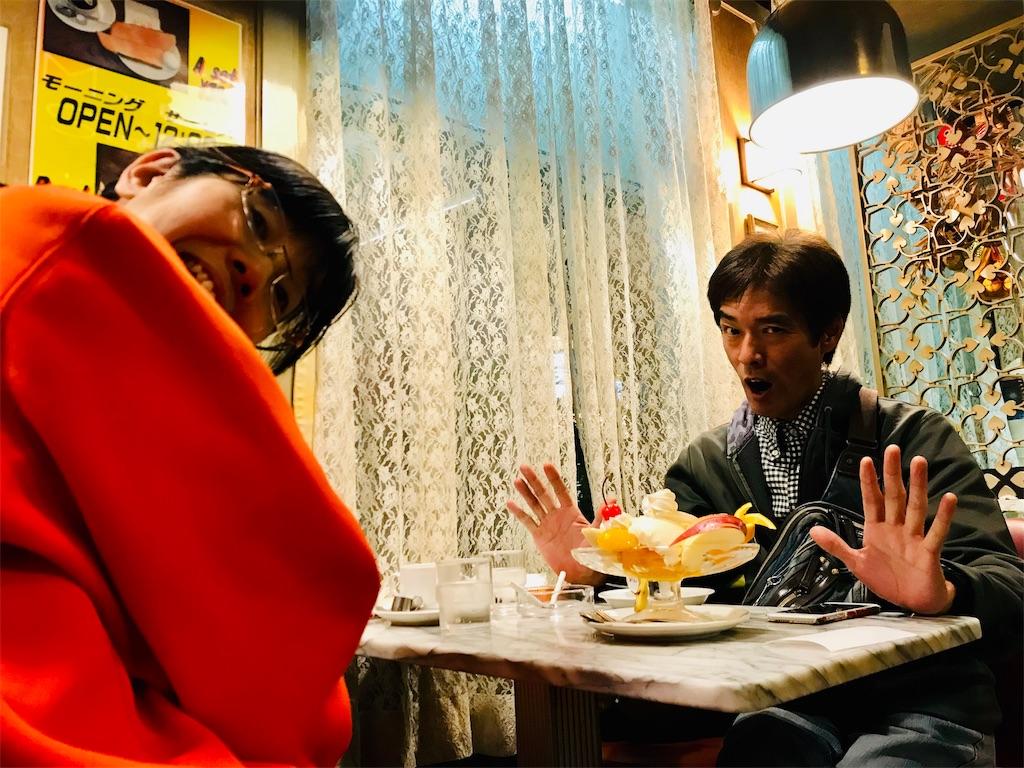 f:id:KizunaKiraKira:20190621143127j:image