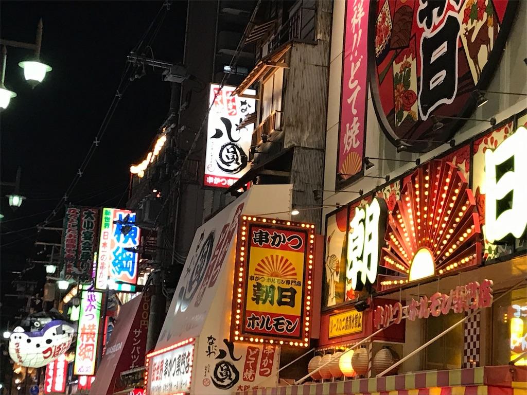 f:id:KizunaKiraKira:20190621143134j:image