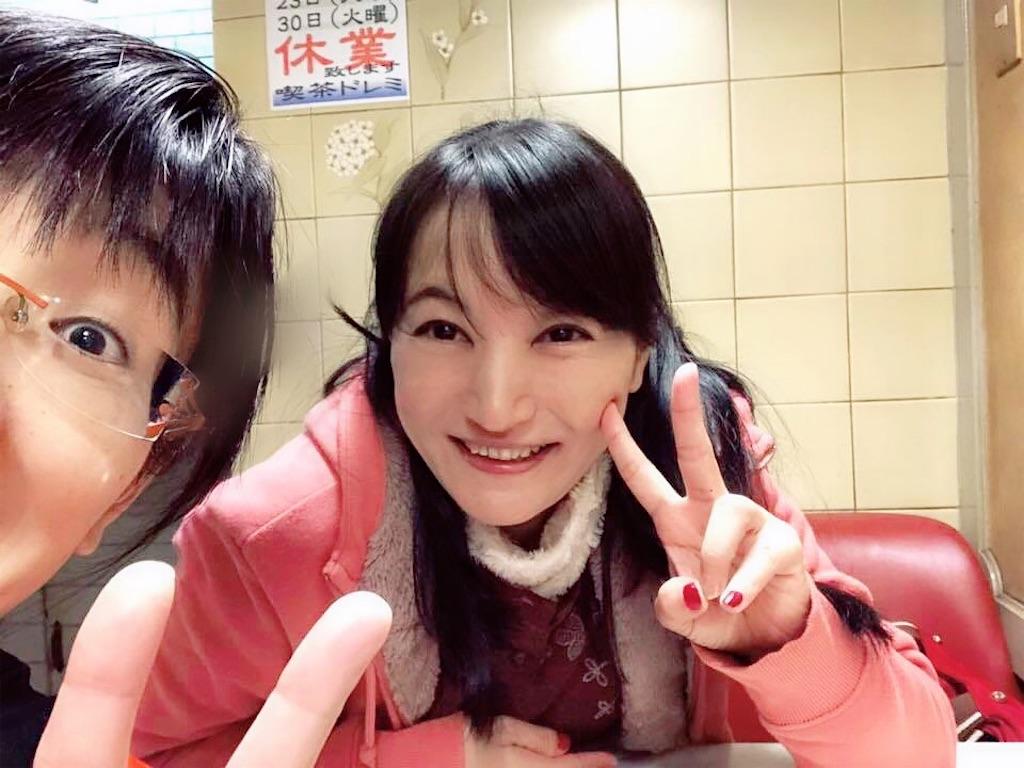 f:id:KizunaKiraKira:20190711024517j:image