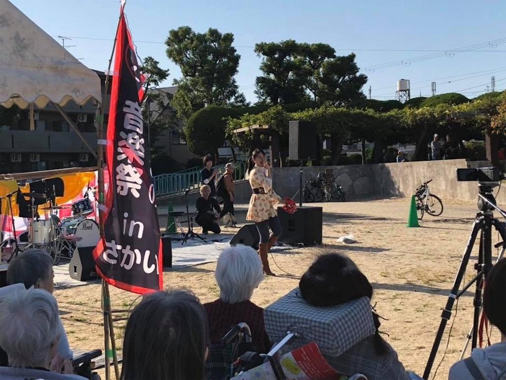 f:id:KizunaKiraKira:20190711024953j:image