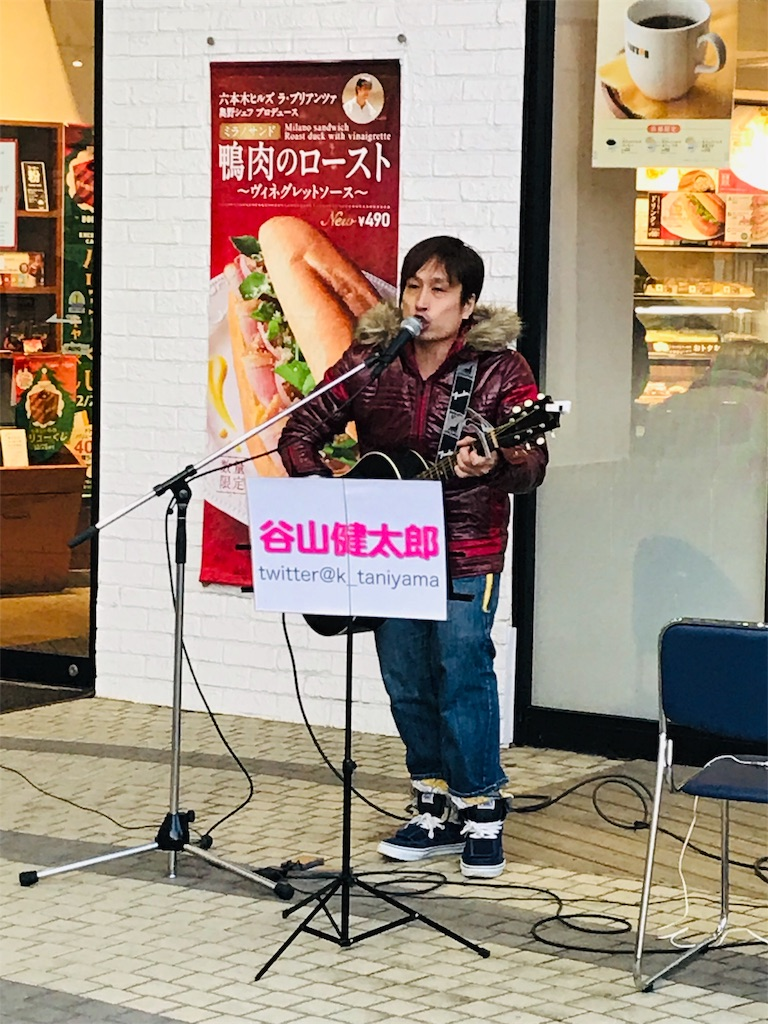f:id:KizunaKiraKira:20190711034653j:image