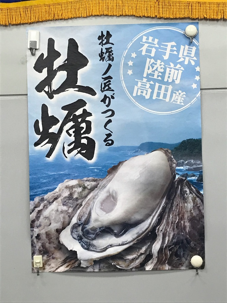 f:id:KizunaKiraKira:20190711051759j:image